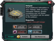 Helipad-UnlockRequirement