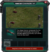 SiegeCannon-GearStoreDescription