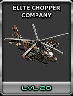 EliteChopperCompany-MainPic