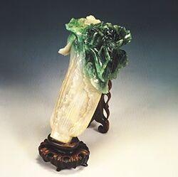 Jadeite Cabbage