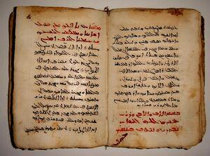 Syriac manuscript