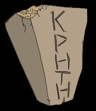 Cretan Keystone
