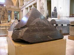 Pyramid capstone