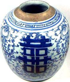 Zhu Yuanzhang's Ming Vase