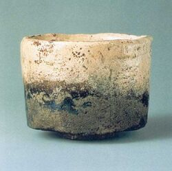Honami Koetsu's Ceramic Bowl