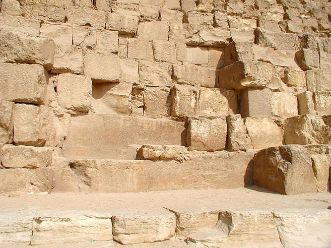 La gran Pirámide de Egipto, podría no ser una pirámide. Latest?cb=20161106212114
