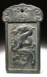 Bronze Dragon Token