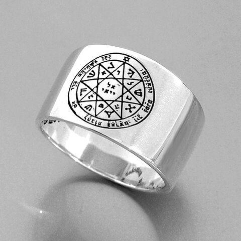 File:Solomon's Ring.jpg