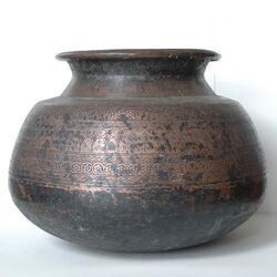 Indian water jug 803