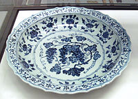 200px-Ming plate 15th century Jingdezhen kilns Jiangxi