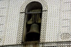 Bell from Carmo Convent