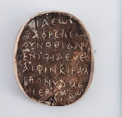 Amulet-inscription-side-150101
