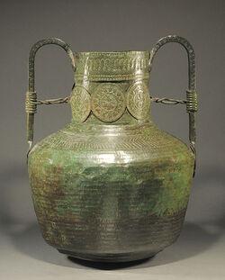 Bronze byzatine amphora