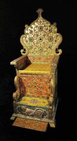 Throne shah