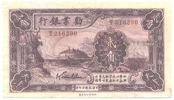 Kublai Khan's Chao