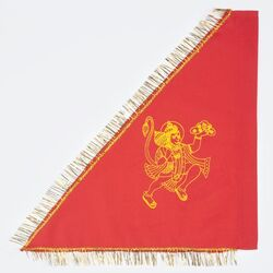 Oramflag