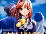 Ushinawareta Mirai o Motomete/Manga