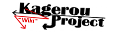 File:Kagerou Project Wordmark.png