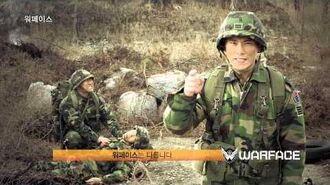 워페이스 푸른거탑 TV CF 2nd