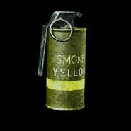 M18 연막탄 (황색)