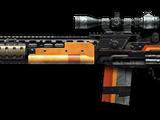 Элитная MK 14 EBR