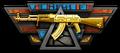 Anubis skin box ak-103
