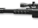 ОРСИС Т-5000