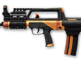 Элитный Type 97