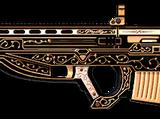 Платиновый Uzkon UNG-12
