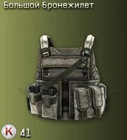 Armor6-1-