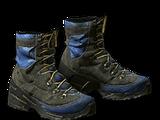 "Ботинки ""Атлас"""