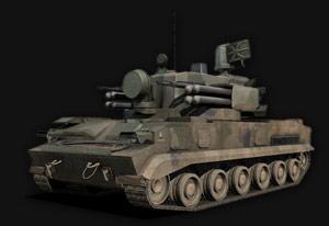 File:2S6M Tunguska.jpg
