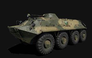 File:BTR-60PB.jpg