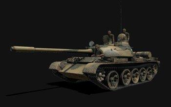 File:T-55.jpg