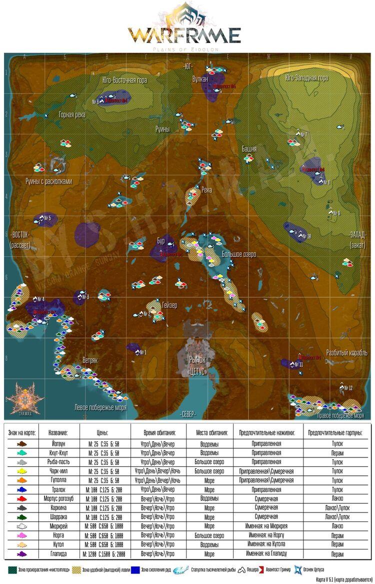 Map 5 1