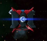 250px-Sentinel, Death Cube