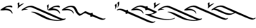 InfestedOrokinScript