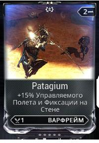 PatagiumRu1