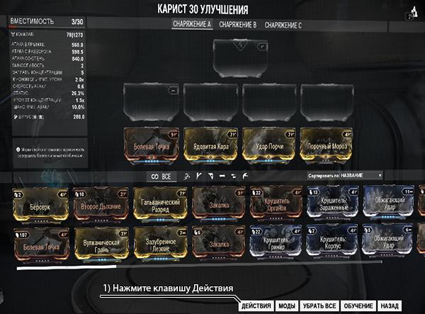 Схема установки Катализатора Орокин 1