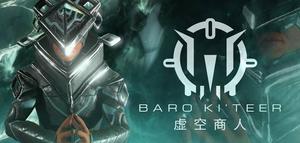 BaroBanner-cn