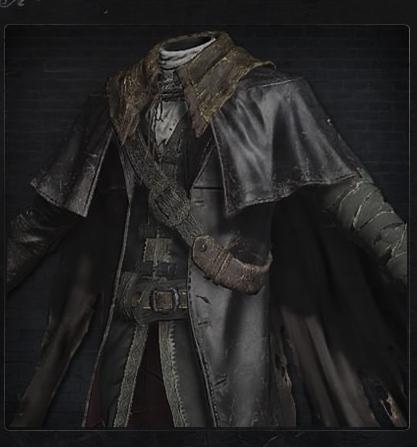 Одеяние старого охотника