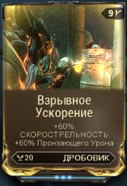 230410 2014-09-02 00019