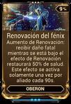 Renovación del fénix