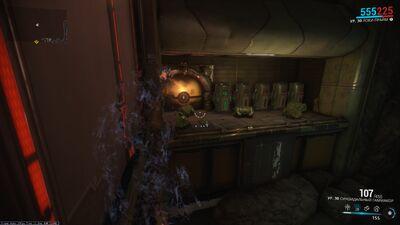 Астероид Гринир место6 комната