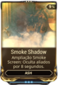 SmokeShadow3