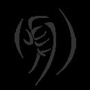 Оползень иконка вики