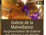 Galerie de la Malveillance