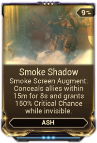 SmokeShadowMod