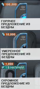-1429844421
