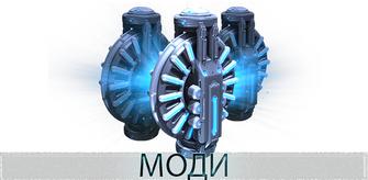 Warframe Nav Module